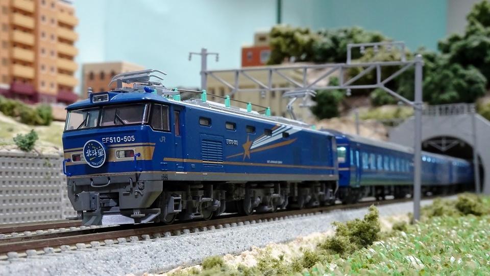 寝台特急「北斗星」青い機関車