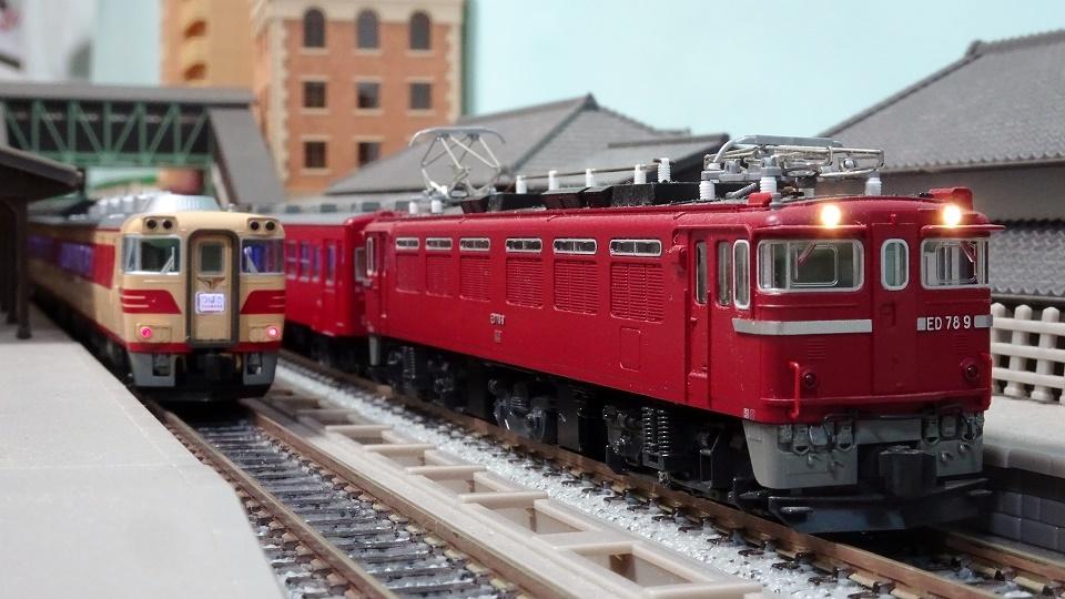 EF78 50系レッドトレイン