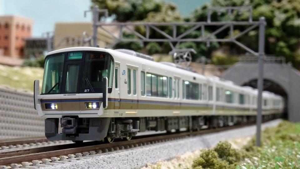 JR221系大和路快速