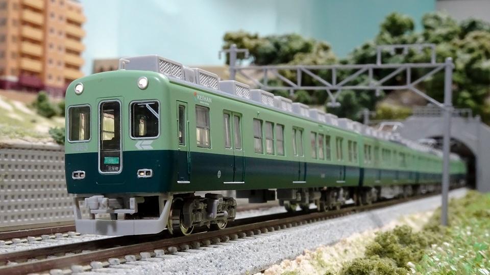 京阪2400系 旧塗装