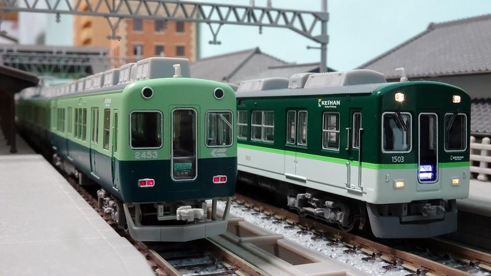 京阪 2400系旧塗装と1000系新塗装