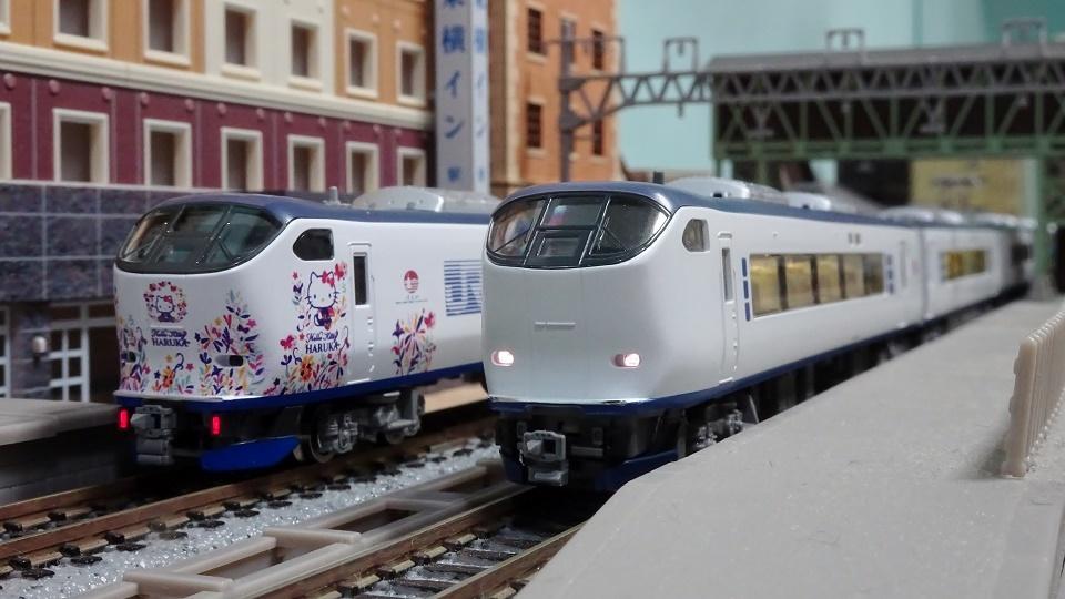 JR 281系特急電車(ハローキティ はるか・Butterfly)セット