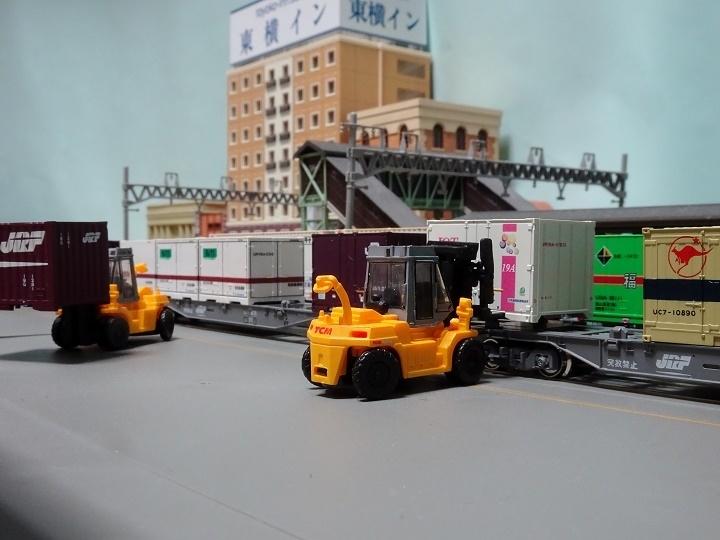 KATO 貨物駅プレート