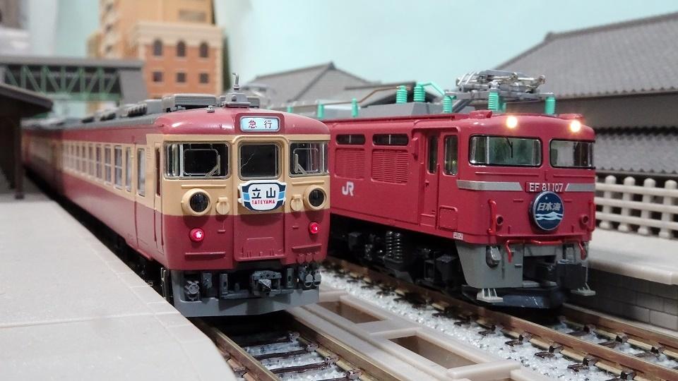 国鉄475系 急行「ゆのくに・立山」