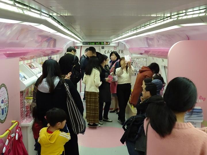 JR 500-7000系 ハローキティ新幹線