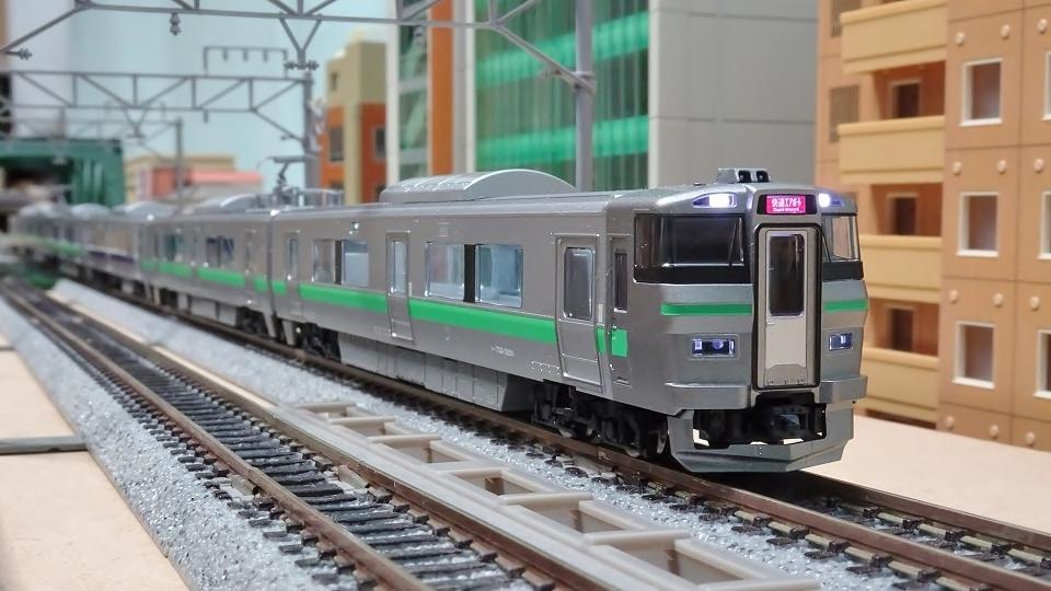 JR北海道 733系3000番台 快速エアポート