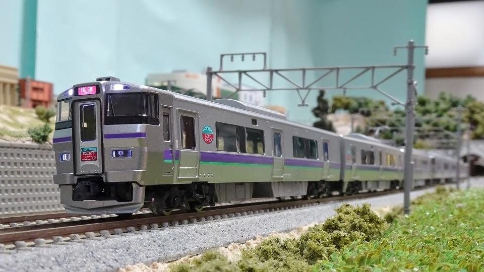 JR北海道 733系1000番台 はこだてライナー