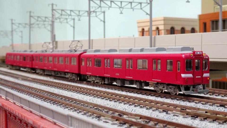 2680系「鮮魚列車」