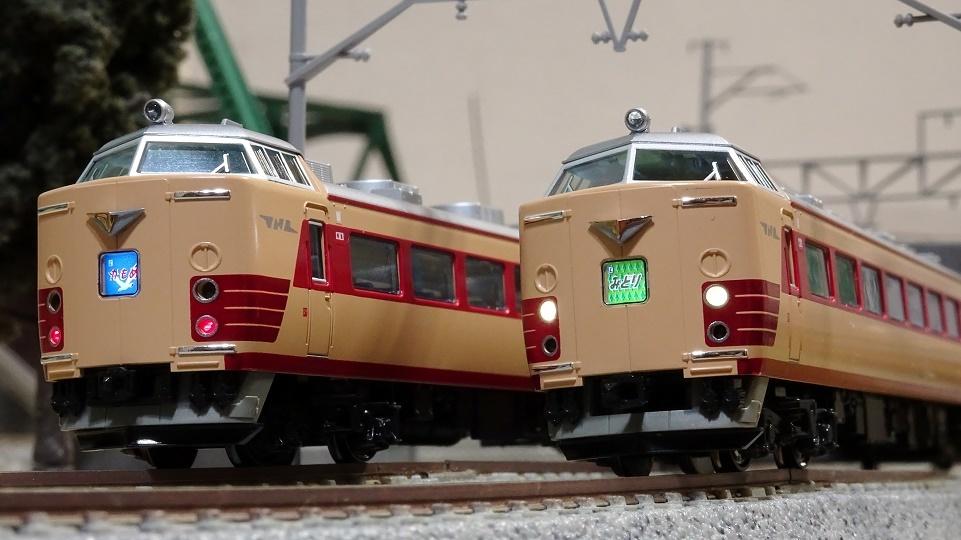 国鉄485系200 九州