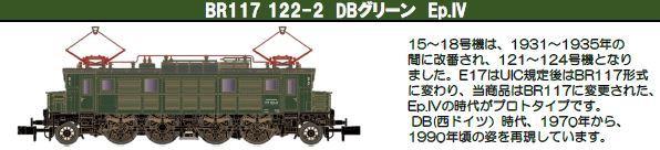 E117-122-2.jpg