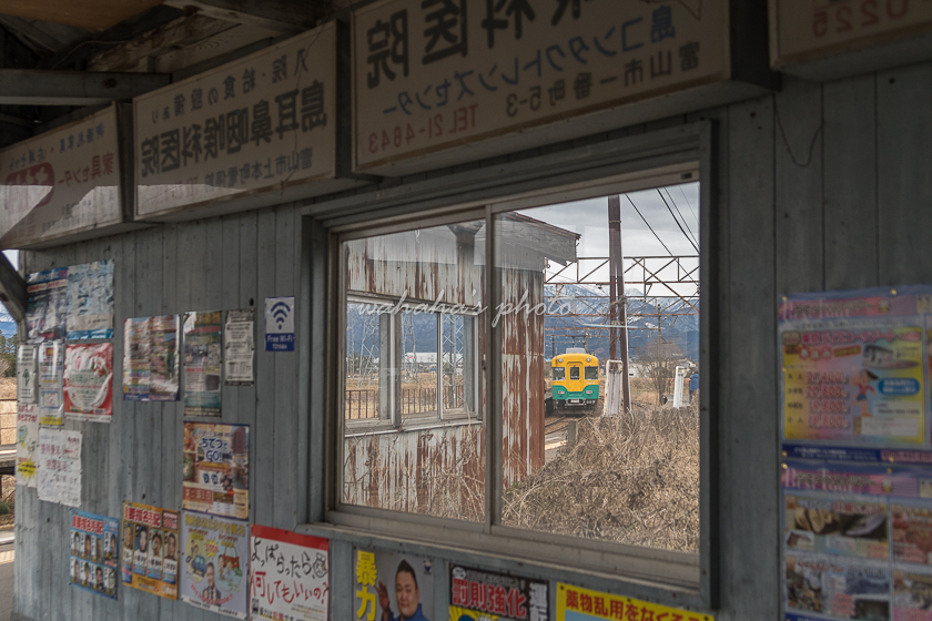 020101chitetsu-3.jpg