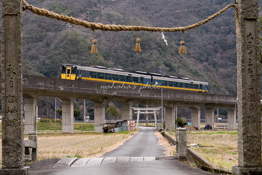 020215chizukyu-4.jpg
