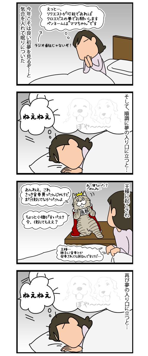 03012020_catcomic_1.jpg