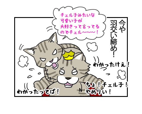 20092019_cat2.jpg