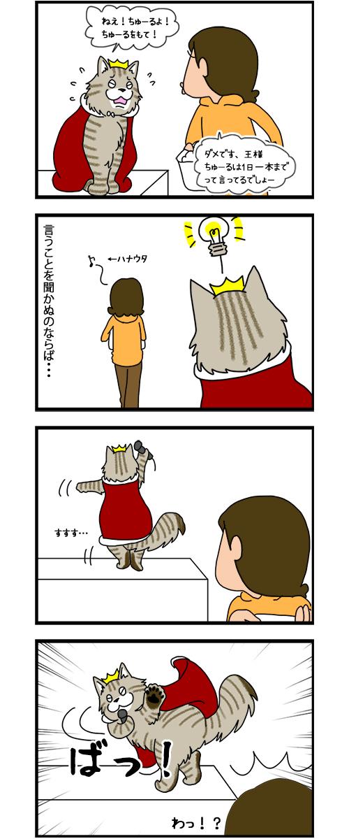 27122019_catcomic_1.jpg