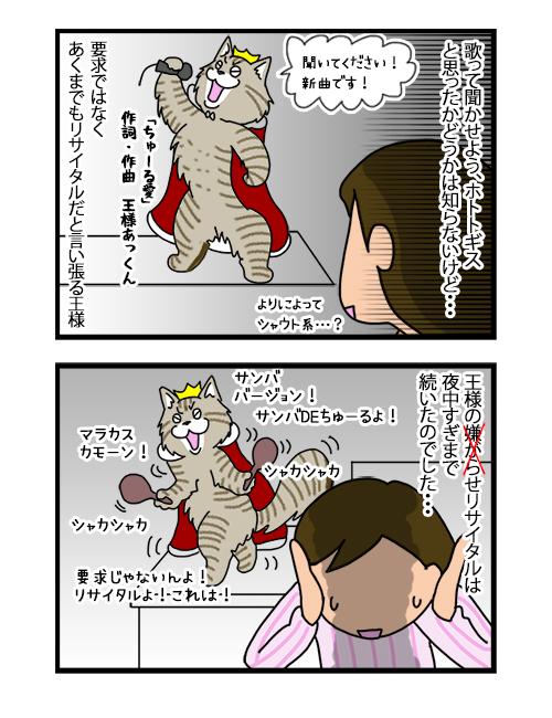 27122019_catcomic_2.jpg