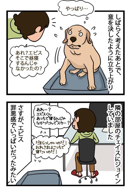YebisuBookP053_2.jpg