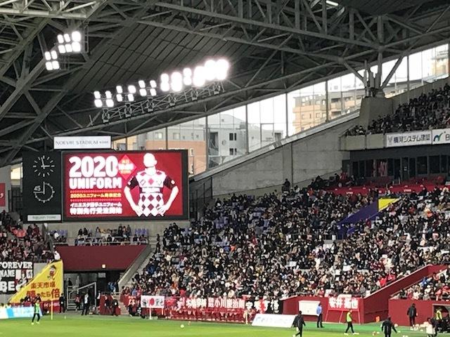 神戸最終戦2