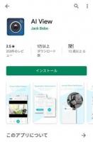 IP Camera-02
