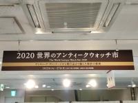 20200128 (1)