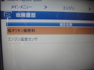 DSC00423.jpg