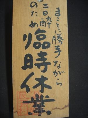 DSC00688.jpg