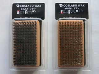 CoslaboWax19/20wax5