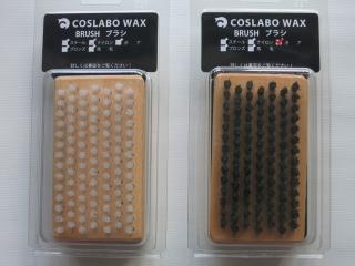 CoslaboWax19/20wax6