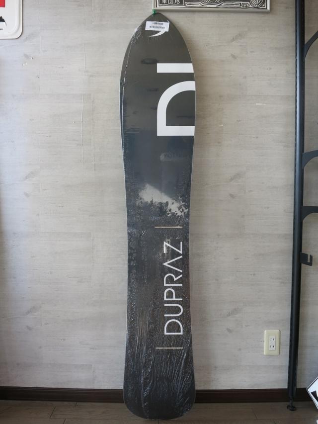 Dupraz19/20D1b