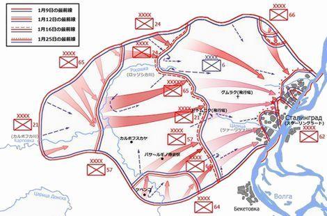 MAP_Operation Koltso