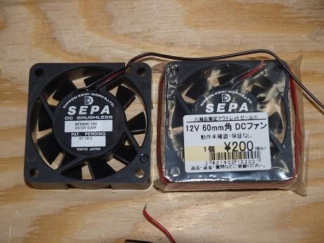 PB300032 DCファン200円