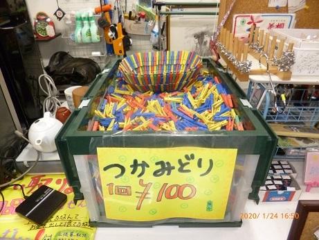 P1040478 100円