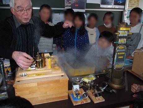 P2180096 ぼかし火力発電ブログ用