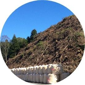 8 土砂崩れ防止策