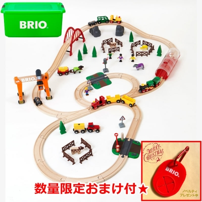 BRIO4375-o.jpg