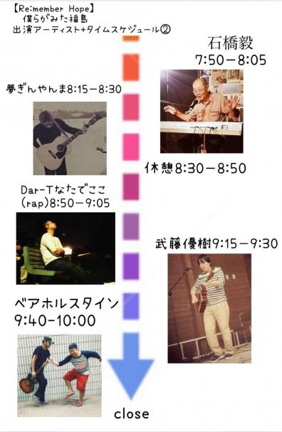 S__3072006.jpg