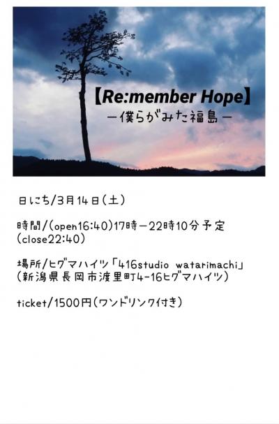 S__3072007.jpg