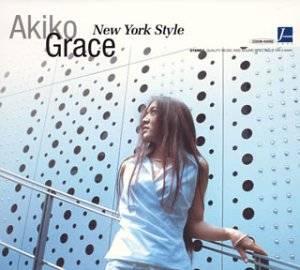 アキコ・グレース『ニューヨーク・スタイル』
