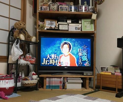 いこちゃん20200227②
