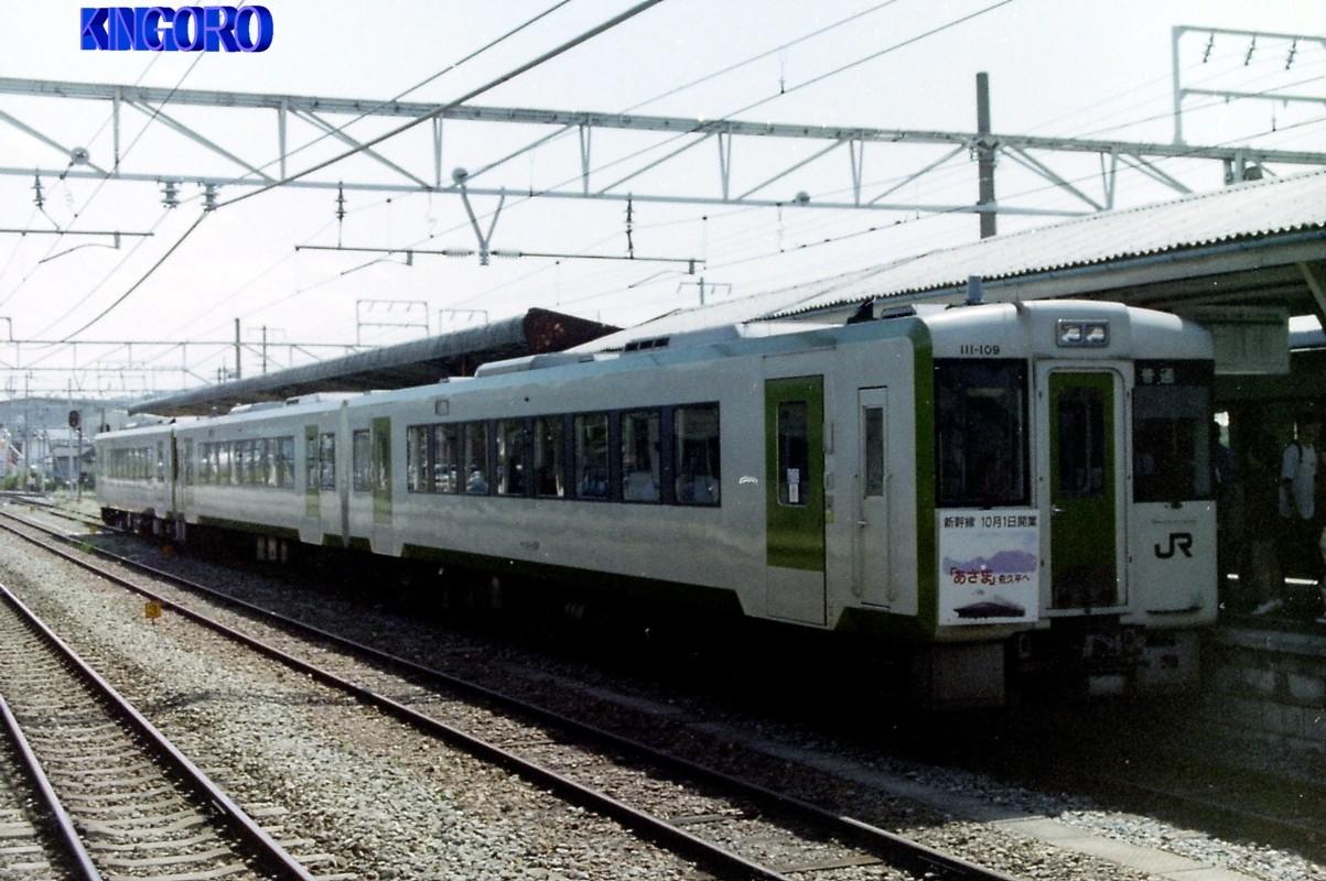 IMAG0075.jpg