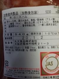 丸大日付2019.11