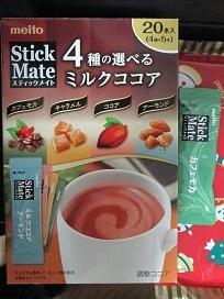 名糖ココア2020.1