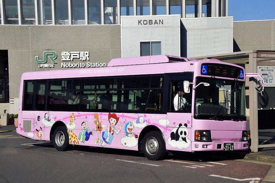 5531_藤子不二雄ミュージアム専用バス1