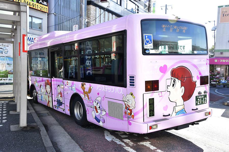 5532_藤子不二雄ミュージアム専用バス2