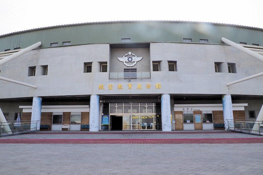 20200106-11_航空教育展示館3