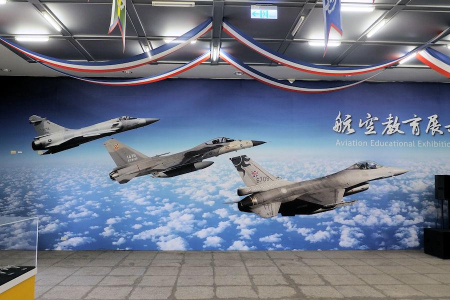 20200106-13_航空教育展示館5