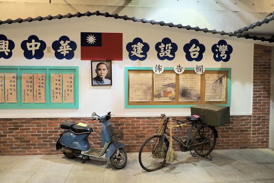 20200106-33_古き良き台湾