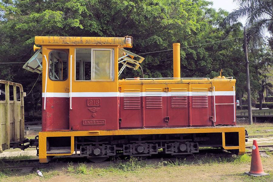 20200106-42_L形ディーゼル機関車3
