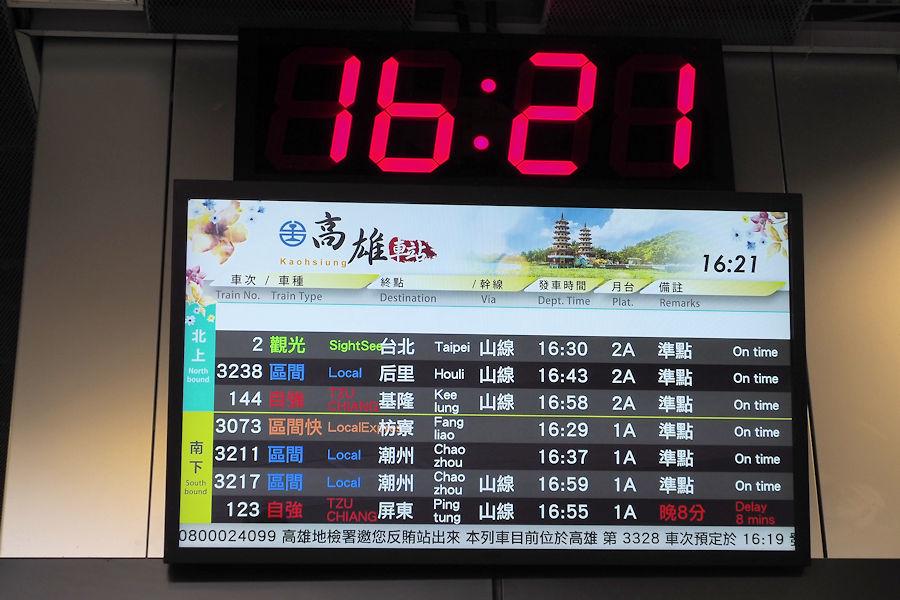 20200106-55_台鐵電光表示板