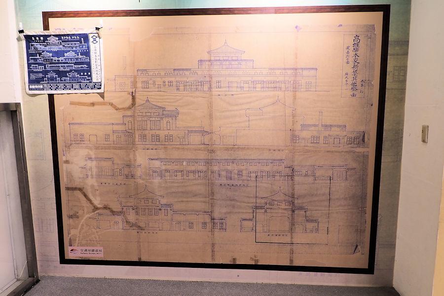 20200107-14_旧台鐵高雄駅2